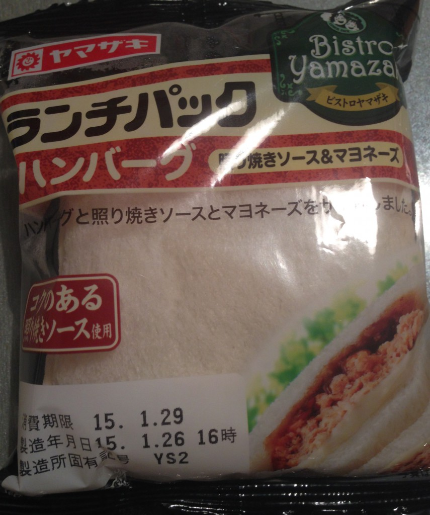lunchpack7