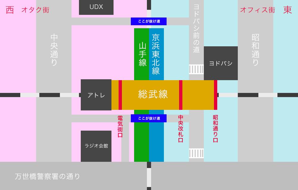 秋葉原マップ6