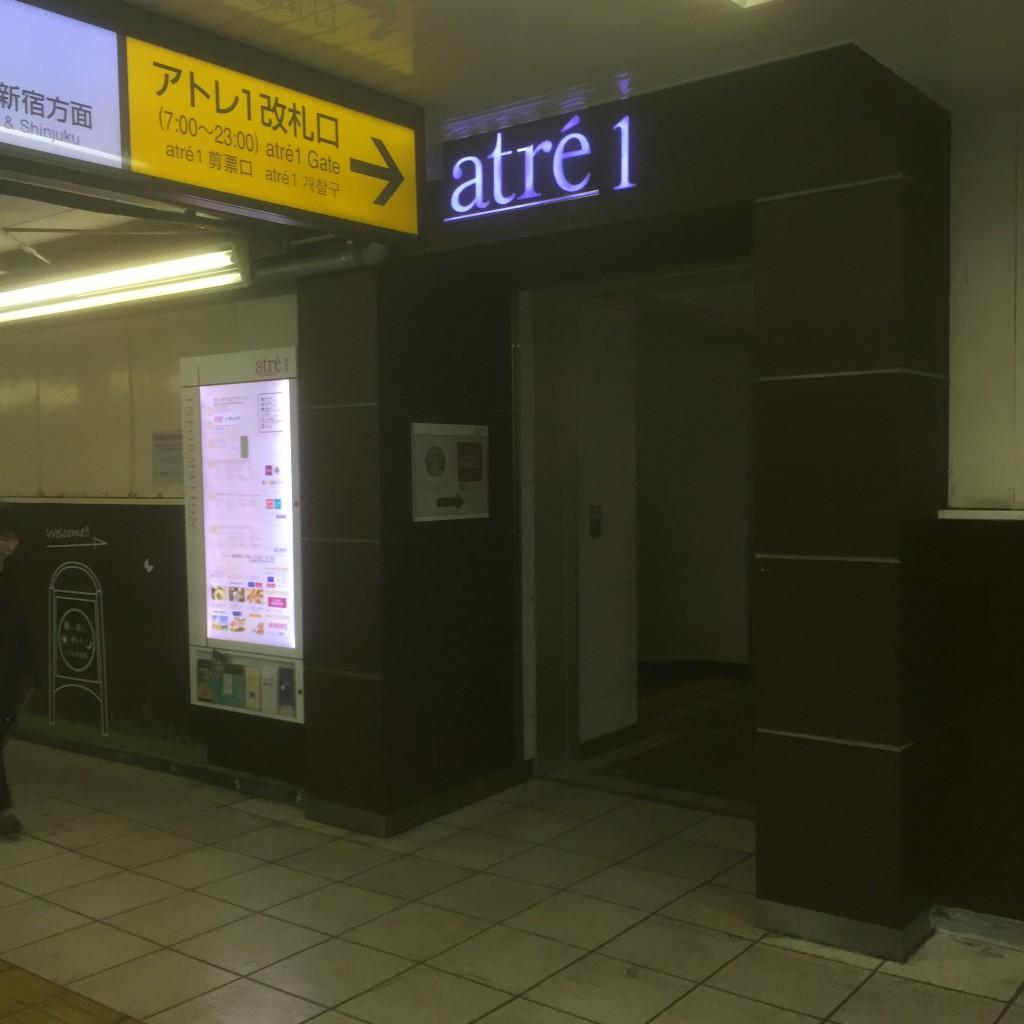 秋葉原駅アトレ1出口