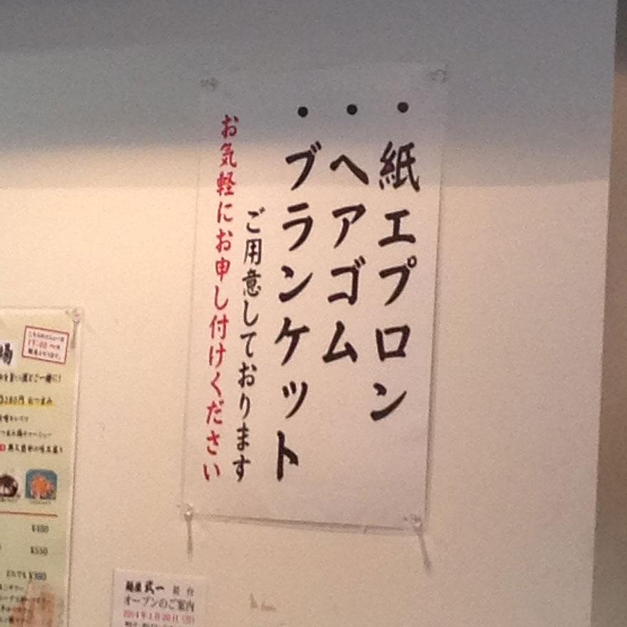 takeichi5