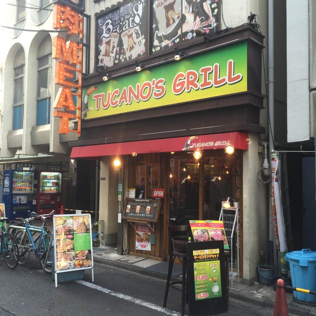 トゥッカーノ秋葉原2号店2