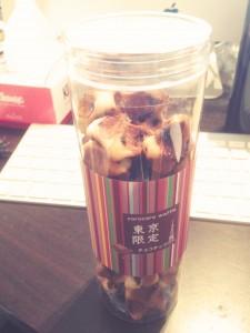 東京限定チョコチップ
