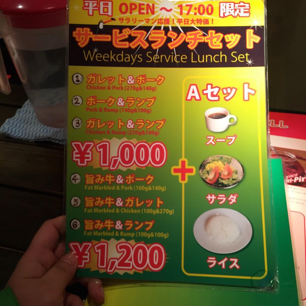 トゥッカーノ秋葉原2号店1