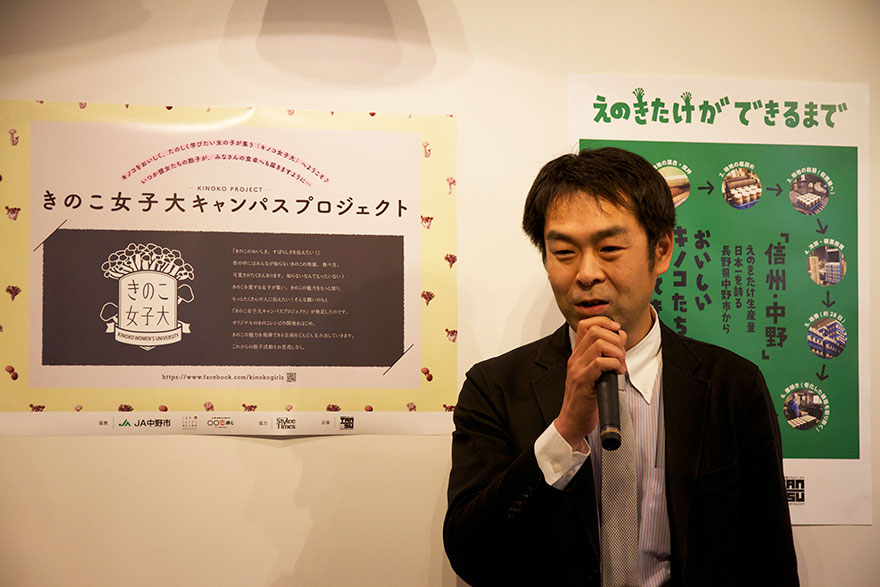 kinokojyoshi16