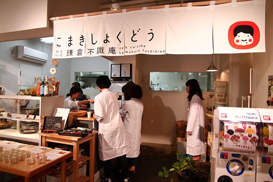 kinokojyoshi5