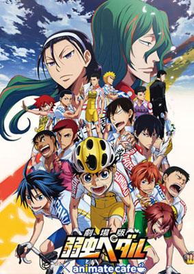 poster_B2_tsutaya