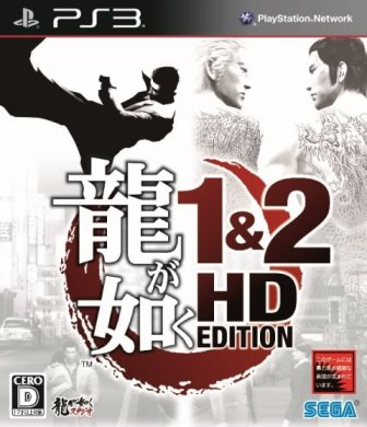 PS3_Cover_111220