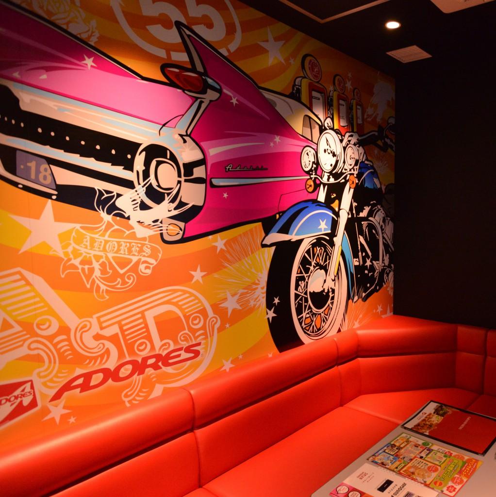 karaokeroom_1_2-1022x1024