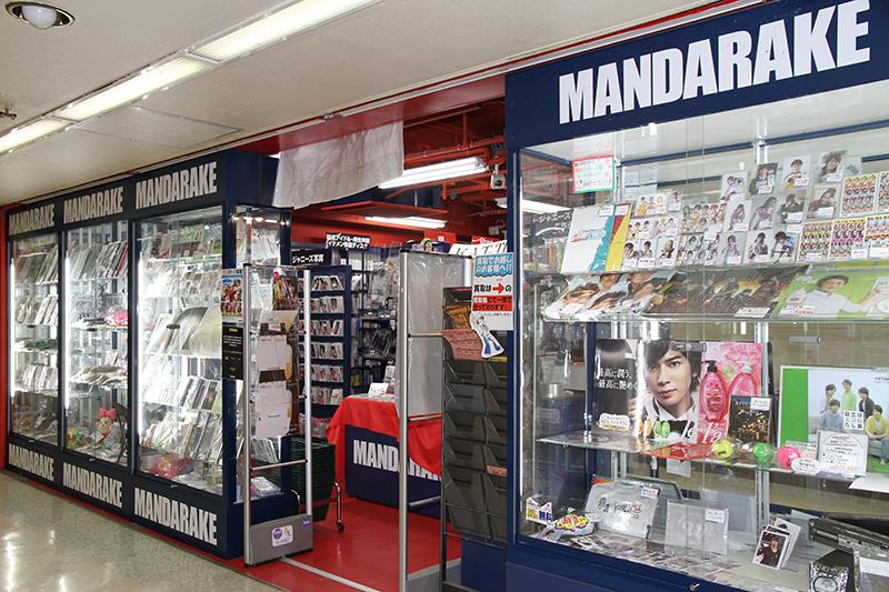 mandarakenakano19
