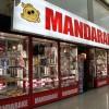 mandarakenakano24