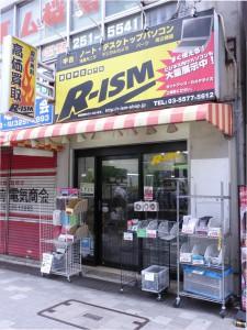 shop2014-225x300