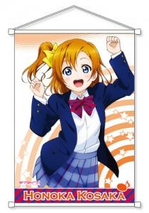 『ラブライブ!』School idol diaryタペストリー Vol.1 高坂穂乃果